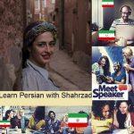 Learn Persian (beginners/intermediate)